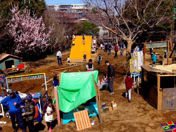 The Tokyo playpark: a landscape for all ages